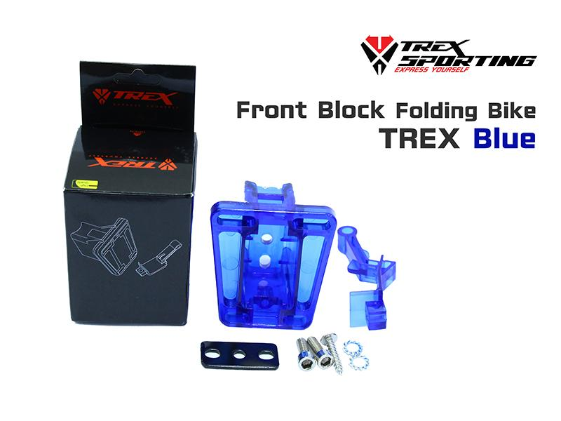 Front Block FB TREX Blue.jpg